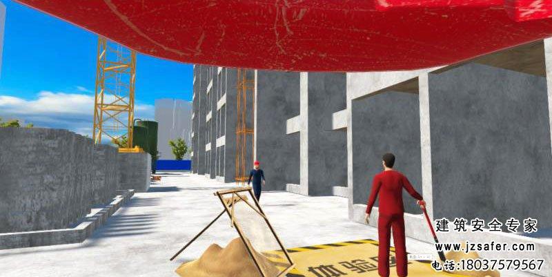 VR安全教育体验馆安全帽体验视频