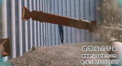 VR基坑坍塌安全事故体验